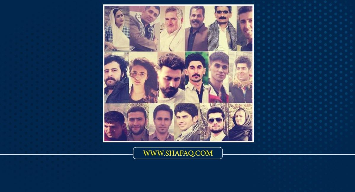 "36 Organization condemned Iran's "" Gross Injustice"" against the Kurdish minority"
