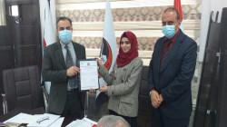 طالبةٌ عراقيةٌ تكتشف خطأً علمياً في كتاب طبي منهجي عالمي