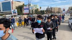 العشرات يتظاهرون للمطالبة بفرص عمل في ذي قار.. صور