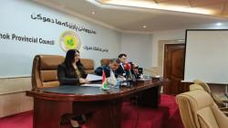 """Duhok's Provincial Council announces Batifa a """"district"""""""