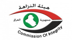 The Integrity Commission detects a +7billion dinars fraud in Basra