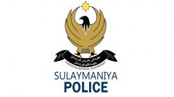 صور .. السليمانية تعتقل شخصا اختطف امرأتين من داخل منزلهما بقوة السلاح