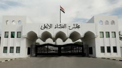 الحبس الشديد لمدة سنتين بحق وزير عراقي أسبق ومسؤول حكومي