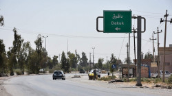 One killed and ten others injured in an explosion in Kirkuk