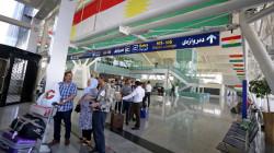 A rocket attack on Erbil International Airport