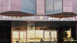 Kurdistan Ministry of Interior reports injuries in Erbil rocket attack