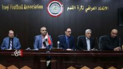 شكاوى على 3 فرق عراقية بشأن مستحقات مالية