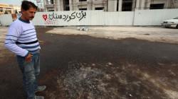 UNAMI condemns Erbil rocket attack