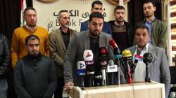 صور.. المحاضرون المجانيون في نينوى يهددون بالإضراب العام