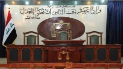قضاء ذي قار يصدر حكما بالإعدام على متهم بالإرهاب من الأنبار