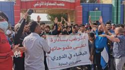 مشجعو السماوة يتظاهرون امام النادي للمطالبة بإقالة الإدارة