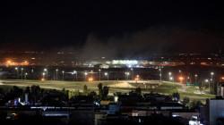 Missile strikes target Erbil International Airport