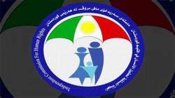 حقوق الانسان في كوردستان تؤيد اعادة النظر بأحكام صادرة بحق صحفيين وناشطين