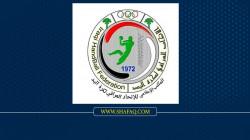"""منتخب اليد العراقي يلغي مشاركته في بطولة إيران الدولية لعدم منح الـ""""فيزا"""""""