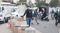 إلغاء الحظر الجزئي في العراق ابتداء من الاسبوع المقبل