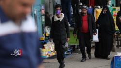 العراق يسجل انخفاضاً كبيراً باصابات كورونا وحالات الشفاء تواصل الارتفاع