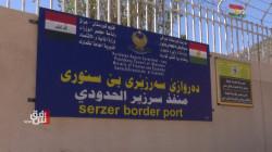 صور.. إعادة فتح معبر سرزير الحدودي مع تركيا الاسبوع المقبل