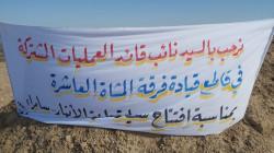 افتتاح طريق الانبار - سامراء بعد اغلاقه منذ 5 سنوات