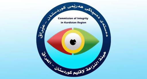 كوردستان تشكل محكمة خاصة لقضايا الفساد
