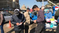 العراق.. حجز إلكتروني للمواطنين على لقاح كورونا