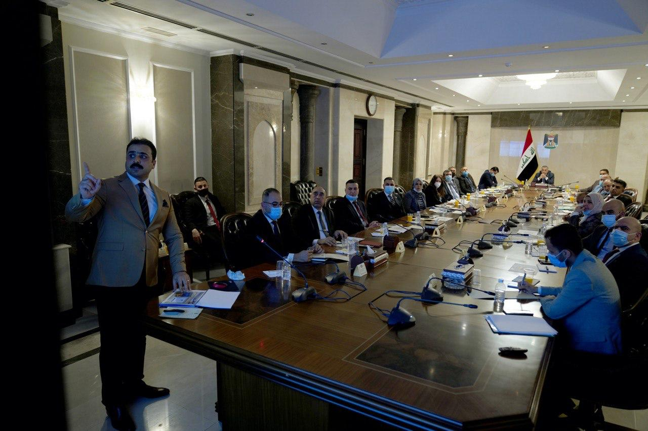 """Al-Kadhimi instructs ditching a """"century-old red tape procedure"""""""
