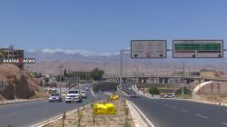 Duhok condemns killing a young citizen by PKK