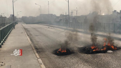 Fourteen injured in Nasiriyah demonstrations