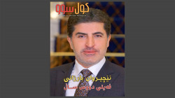 """""""Gull Soo"""" releases """"Feyli Doos"""".. Names """"Nechirvan Barzani"""" as """"The Person of the Year"""""""