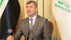 العراق يعلن تثبيت سعر النفط في الموازنة ب ٦٠ دولارا