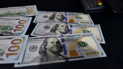 CBI sales rose by 21% in the Foreign Currency Auction
