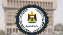بعد الدفاع.. الداخلية تتبرأ من تبادل معلومات افضت لقصف مواقع لفصائل عراقية