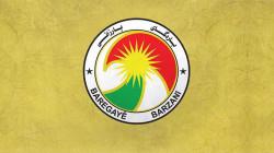 Barzani Office Cancels March Celebrations