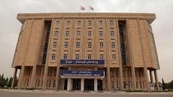 برلمان كوردستان يستأنف جلساته مطلع آذار وعضو جديد يؤدي اليمين القانونية خلفا لمحافظ أربيل