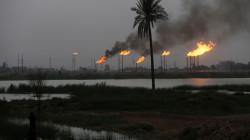 Al Basra Light Crude drops to 64 dollars
