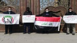 عراقيون يتظاهرون في طهران بالتزامن مع زيارة وزير الخارجية.. صور