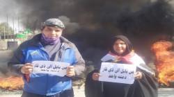 بابل وكربلاء تتضامنان مع ذي قار: قطع الطرق بالإطارات المحترقة