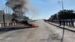"""A """"higher"""" committee to investigate the bloody clashes in Nasiriya"""