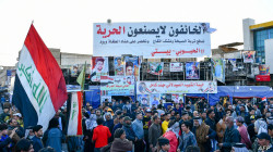 Nasiriyah demonstrators give the government three days to meet their demands