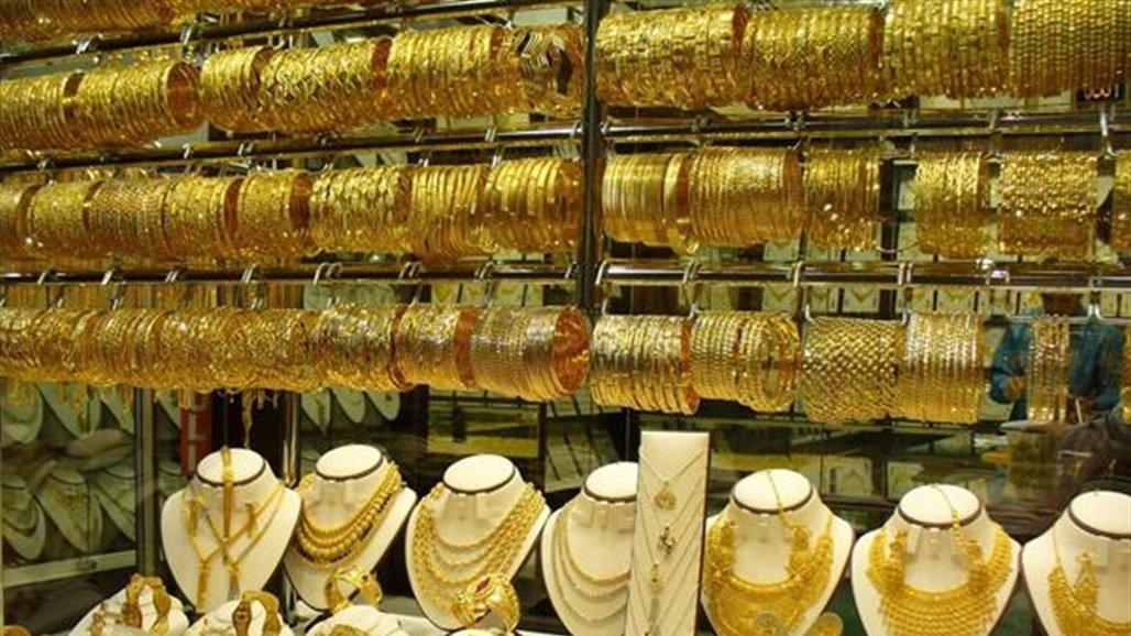 أرتفاع أسعار الذهب في الأسواق العراقية