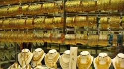 أسعار الذهب في الأسواق العراقية اليوم الثلاثاء