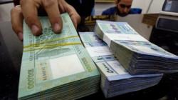 الليرة اللبنانية تهوي إلى القاع