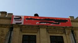 أمانة بغداد تقاضي حزباً بتهمة الاستيلاء على دار تراثية