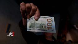 بەرزەوبوین نرخ دۆلار لە بەغداد و داوەزینی لە کوردستان