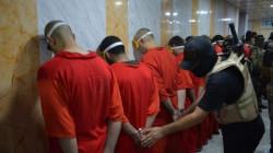 تنفيذ عقوبة الإعدام بحق ثلاثة مدانين بالإرهاب في سجن الحوت