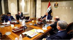 Al-Kadhimi on Ain Assad attack: Perpetrators do not belong to Iraq