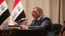 مصدر يكشف: مجلس أمناء هيئة الاعلام والاتصالات قرر إقالة علي الخويلدي