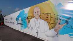 Iraq's Al-Kadhimi welcomes the Pope just hours before he arrives