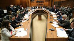 رئاسة البرلمان تجتمع مع رؤساء الكتل لمناقشة المواد المؤجلة من قانون المحكمة الاتحادية