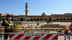 Erbil extends the closure of its borders