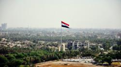 موقع أمريكي: مساحة العراق تشكل 0.3% من مساحة دول العالم
